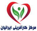 گروه کارآفرینی ایرانیان (سپنتا) - مشاوره | احداث مزرعه،آموزش تکثیر و پرورش زالو،کارآفرینی و اشتغال زایی و خرید تضمینی