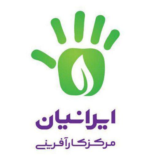 مرکز کارآفرینی ایرانیان - مشاوره | احداث مزرعه،آموزش تکثیر و پرورش زالو،کارآفرینی و اشتغال زایی و خرید تضمینی
