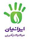 کارآفرینی ایرانیان